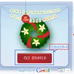 Googleからクリスマス限定アプリ:  大切なあの人にかわいいサンタクロース動画を送ろう!