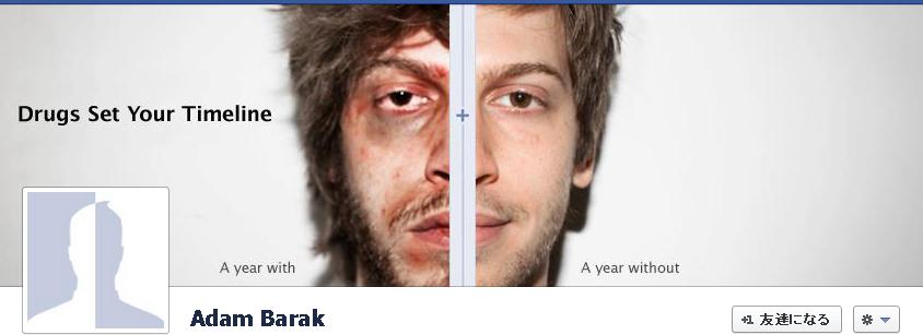 facebookAdam Barak