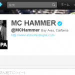 MCハマー、SOPAへの反対姿勢を表明