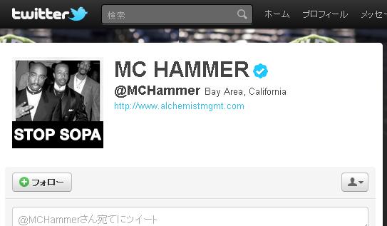 M.C.ハマーのTwitterアバター