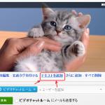 G+に遊び心満載の新機能: 画像にテキストを載せて共有!!