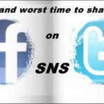 リンク投稿のベストタイミング: Facebook、Twitterで最もクリック率が高くなる時間帯は?