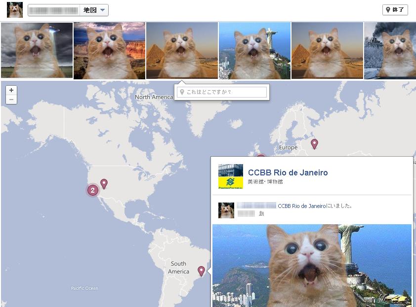 facebook地図を飾り付け