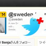 スウェーデンの公式Twitterアカウントが大暴走、不謹慎なツイートを連発