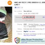 Nikeの新作スニーカー「Air Yeezy 2」、eBayで9万ドルで落札!!