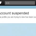 ツイッターのアカウント凍結事例: ジャーナリストがNBC五輪責任者のメアドをツイートしてアウト