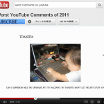 YouTubeのコメント欄は実名性を採用すべきか?