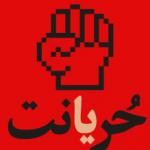 ヨルダンでニュースサイトらがブラックアウトを決行、ネット規制法案への抗議デモ