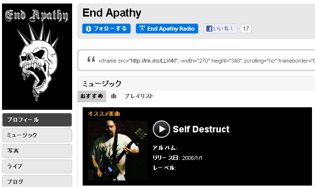 End ApathyのMySpaceアカウント