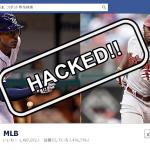 米メジャーリーグのFacebookページにハッキング被害、ヤンキース「ジーターは性転換します」