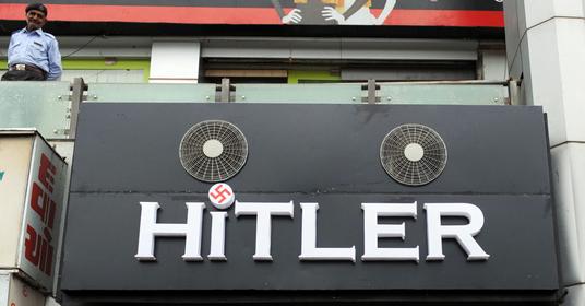 洋服店「ヒトラー」に抗議が殺到