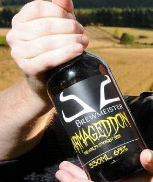 世界一強いビール アルマゲドン