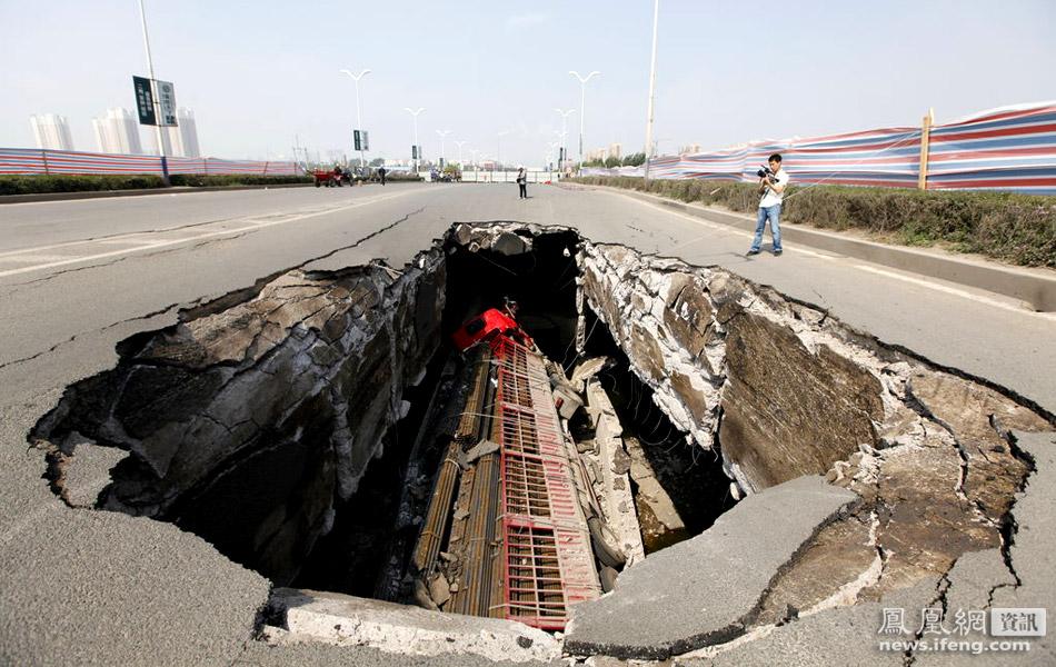 突然橋が崩壊2 中国ならではニュース