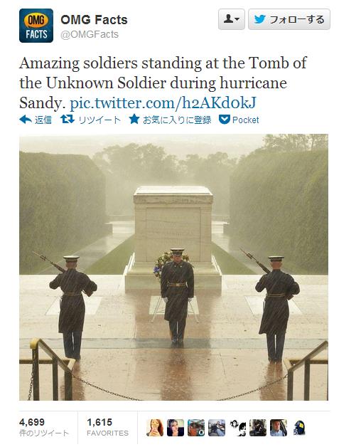 巨大ハリケーン「サンディ」 米兵の墓参り