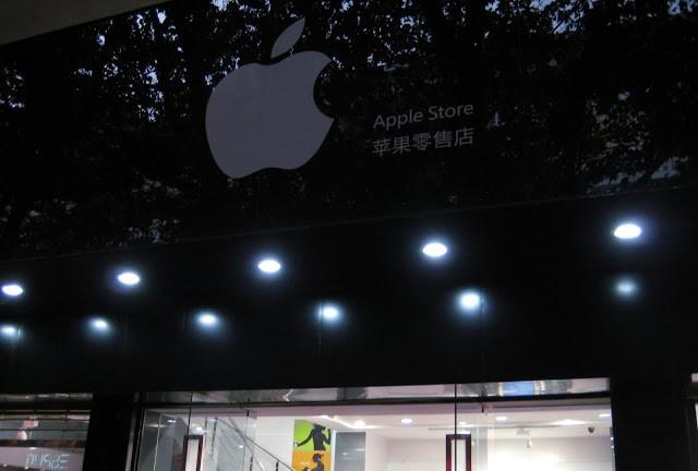 偽アップルストア3 中国ならではニュース