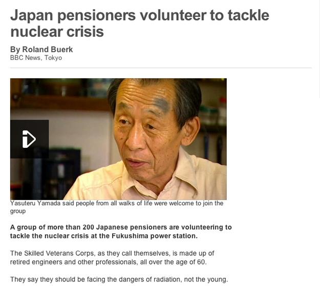 心温まる画像まとめ 日本が世界に誇れるシニアたち
