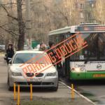 【ロシア】迷惑駐車する邪魔な車をネットに晒せるアプリ「Parking Douche」
