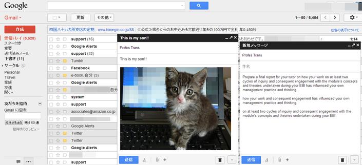 Gmailの新機能 メール作成のポップアップ表示