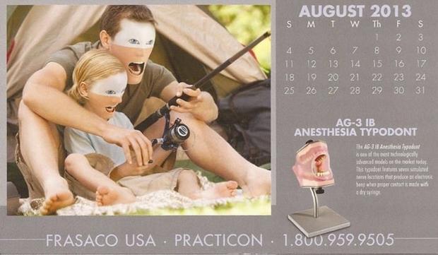 不気味な企業カレンダー 8月