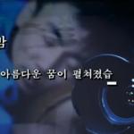 【動画】北朝鮮が米国を挑発しまくる動画をYouTubeに公開、ニューヨークが火の海に沈む描写も