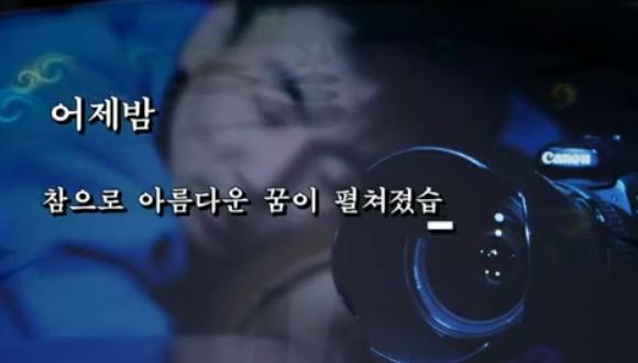 北朝鮮YouTube動画