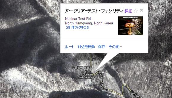 核実験施設2