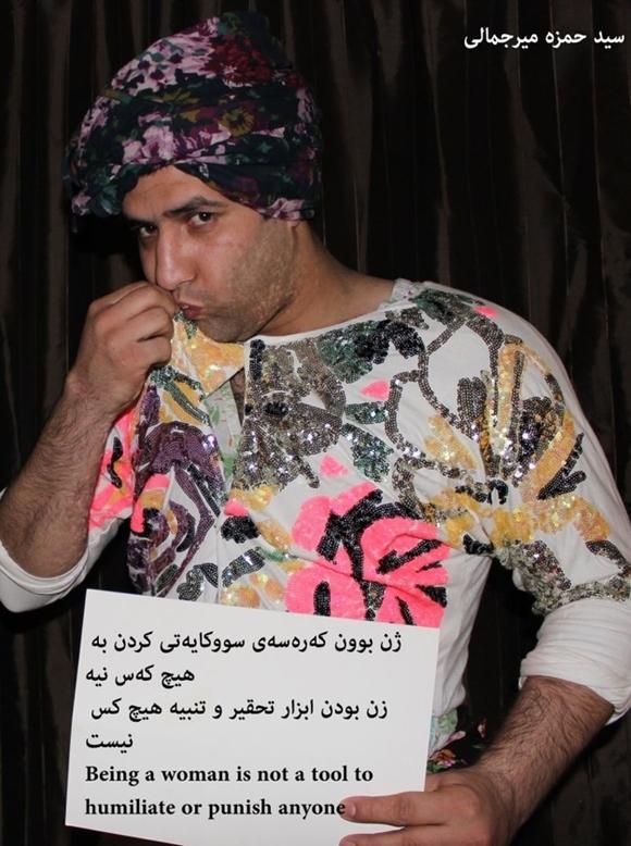 クルド人 女装キャンペーン4