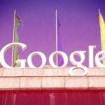 知っていても損はないGoogleの豆知識6つ