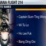 アシアナ航空機事故:米テレビ局がパイロット名を誤報、あまりにも不謹慎すぎて全米が唖然
