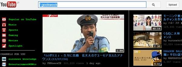 YouTube レトロコード