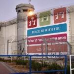 【動画】イスラエル兵士とパレスチナ人が仲良く『江南スタイル』