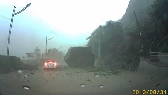 台湾 落石