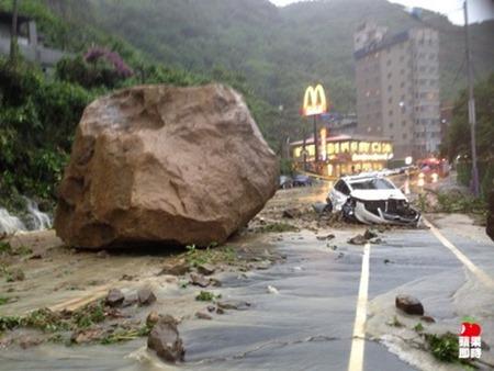 台湾 落石2