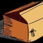 むかしむかし、電車賃を浮かすために郵便物として発送された少女がいた – アメリカ、1914年