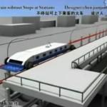 これは画期的!?駅で止まらなくてもいい電車のアイデア