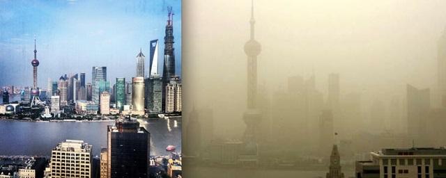 上海 大気汚染
