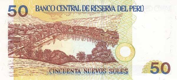ワカチナ ヌエボ・ソル紙幣