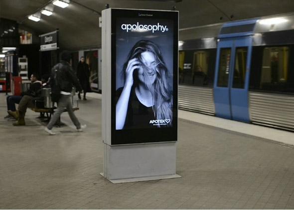スウェーデン 地下鉄広告