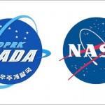 北朝鮮が宇宙開発局のネーミングで大失態、略式「NADA」は「ナッシング」の意味