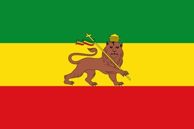 エチオピア帝国国旗
