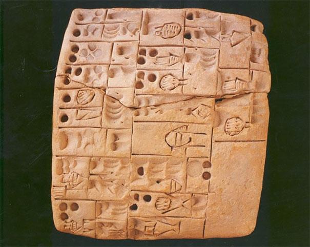 世界最古のレシピ本