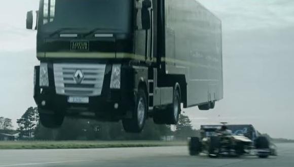 トラック F1 ジャンプ1