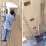 【動画】あまりにも危険すぎる海外のエアコン修理作業